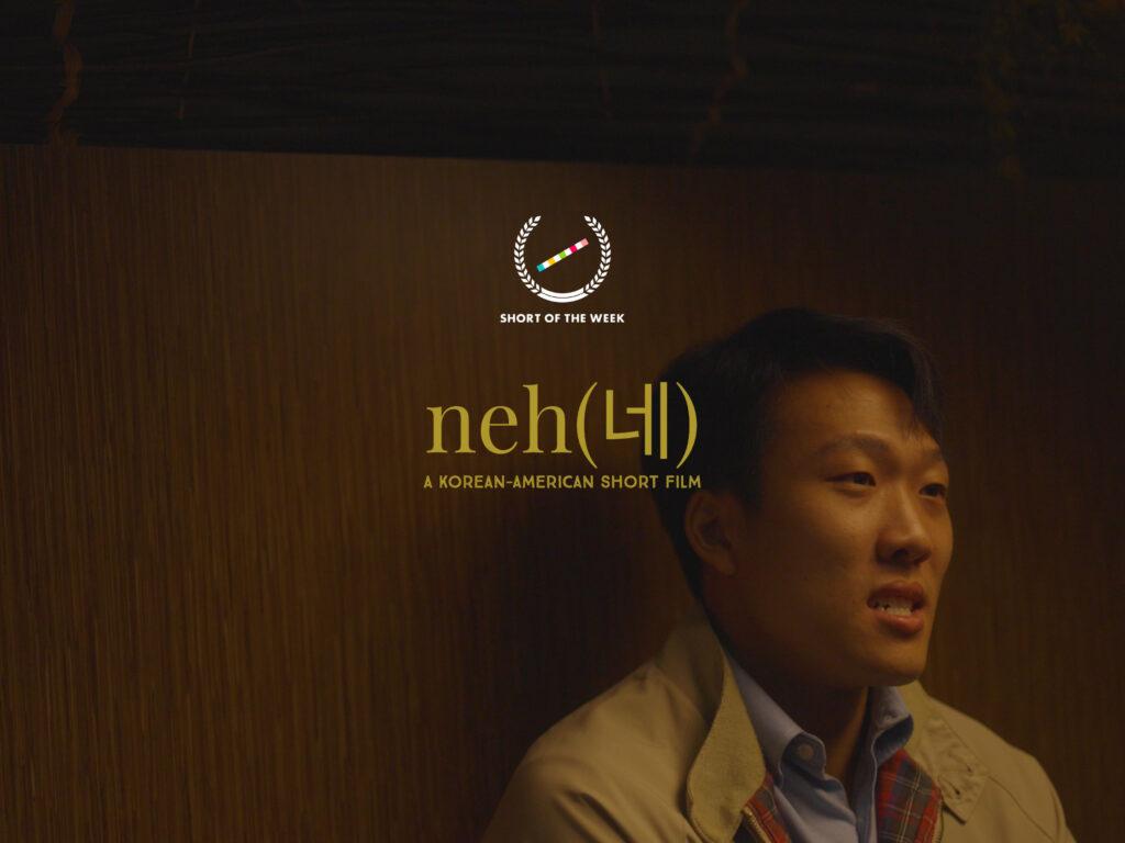 NEH_poster